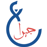 Arabic for JIRA